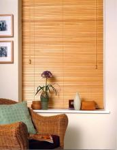 Express Wood Venetian Blind Natural Colour